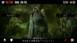 克苏鲁与梦之阶梯中文版图3