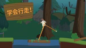行走大师山丘之王游戏图2