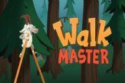 walk master第18关怎么过?第18关通关技巧攻略[多图]