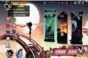 忍者必须死3新手攻略:萌新进阶玩法分享[多图]