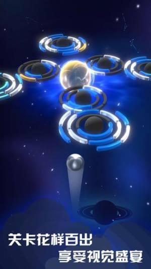 太空球球吞噬战游戏图3