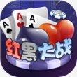 黑白大战棋牌app