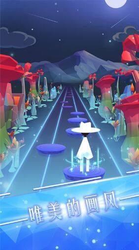 跳舞的音乐师游戏官方版图片1