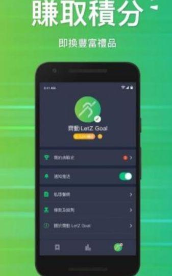 齐动APP手机最新版图3: