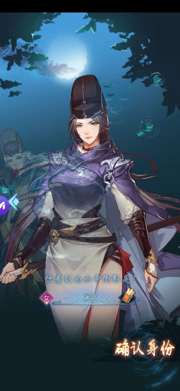 唐时明月手游官网最新版图片1