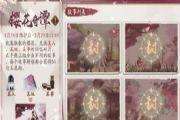阴阳师樱花奇谭活动攻略:樱花币兑换回忆碎片解锁故事[多图]