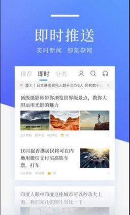 伊肯资讯APP手机红包版图3: