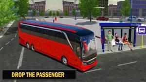 客车驾驶模拟器2020游戏图1