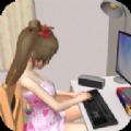 3D虚拟女友模拟器中文最新版 v0.3