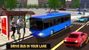 客车驾驶模拟器2020游戏图2