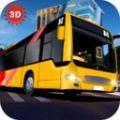 客车驾驶模拟器2020游戏