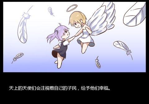 告死天使的审判游戏手机版图3: