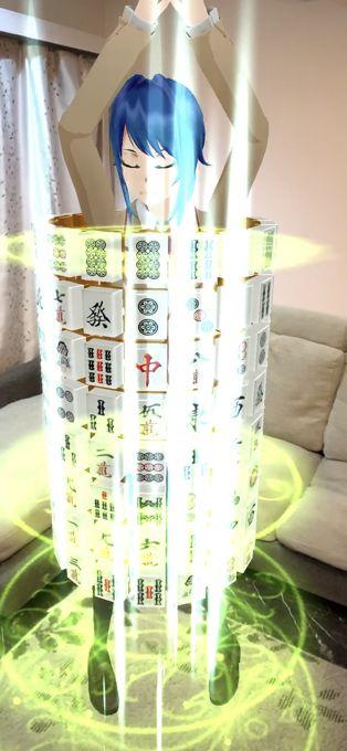 AR Bugs游戏汉化中文版图片1