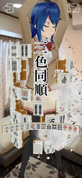 AR Bugs游戏汉化中文版图3:
