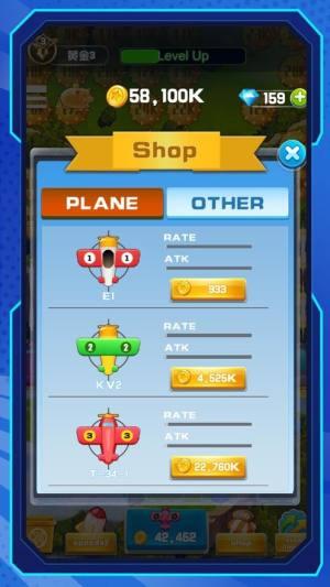 开心飞机游戏图2