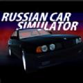 苏联汽车模拟器破解版