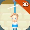 救救宝宝3D红包版