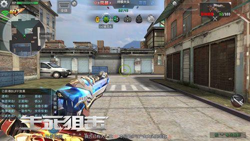 生死狙击手游新模式更新:终极大头即将登场!武器技能随便选[视频][多图]图片2