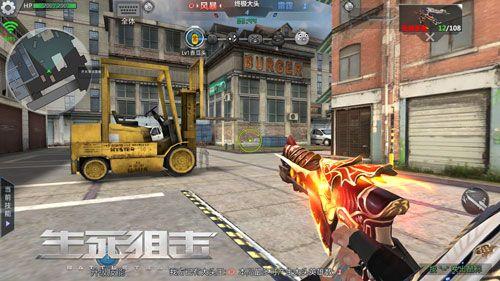 生死狙击手游新模式更新:终极大头即将登场!武器技能随便选[视频][多图]图片3
