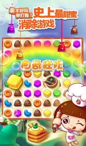 趣消除一糖果红包游戏最新版图片1