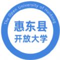 惠东在线学习平台