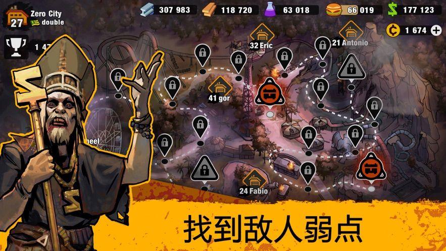 僵尸死亡实验室游戏最新正式版图2: