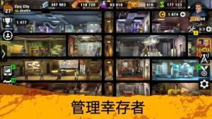 僵尸死亡实验室游戏图4