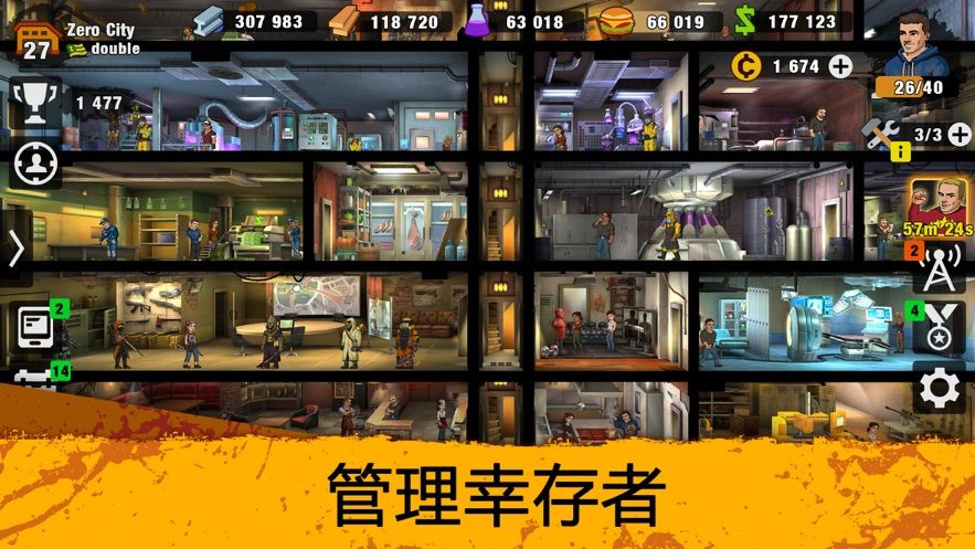 僵尸死亡实验室游戏最新正式版图片1