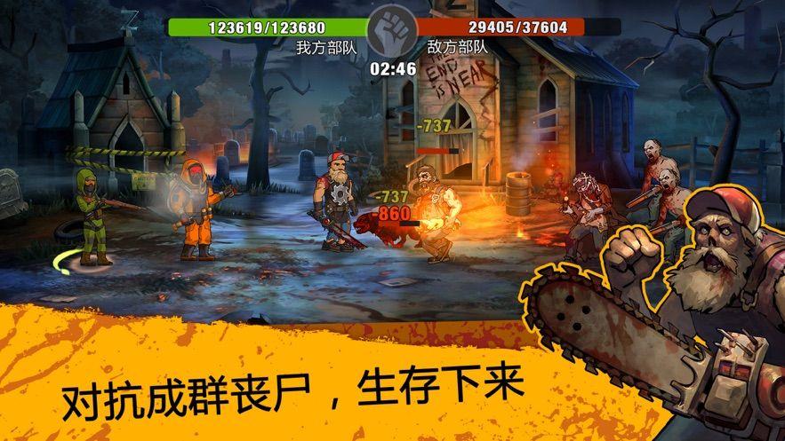 僵尸死亡实验室游戏最新正式版图3: