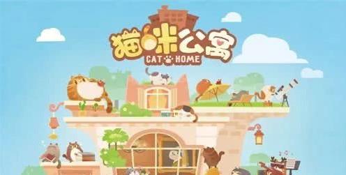 貓咪公寓客房滿意度怎么得?客房滿意度提升攻略[多圖]