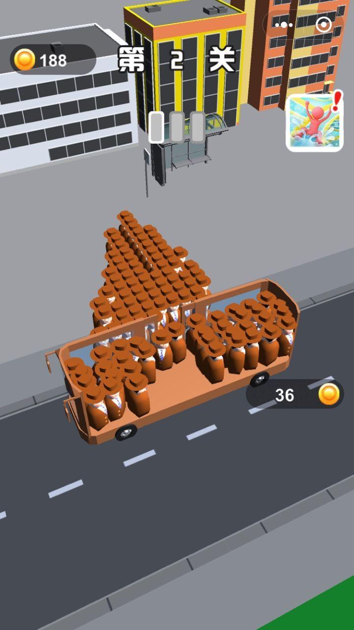 微信拥挤公交车小游戏安卓版 v1.0截图