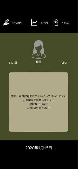 手指城市游戏中文安卓版图片1