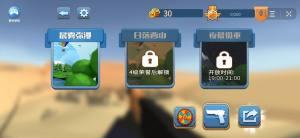 恐龙捕猎中文破解版无限金币图片1