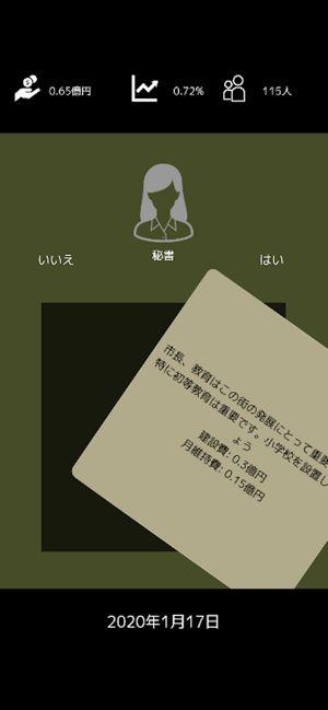 手指城市游戏中文安卓版图1: