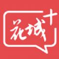 广州电视课堂APP