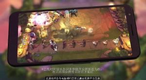 Teamfight Mobile助手app图2