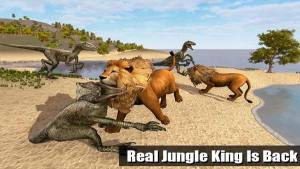 野狮VS恐龙模拟游戏图3