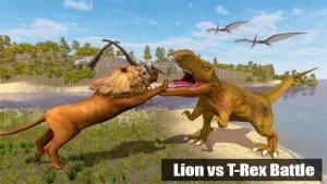 野狮VS恐龙模拟游戏图1