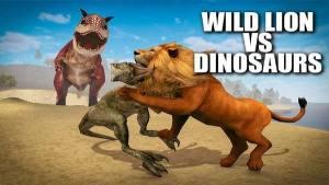 野狮VS恐龙模拟游戏中文手机版图片1
