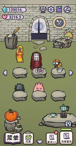 魔女后厨游戏最新安卓版图片1