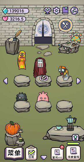 魔女后厨游戏图5