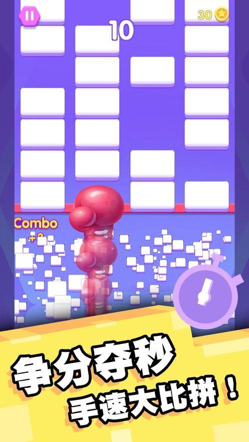 天天玩三消游戏领红包最新版图3: