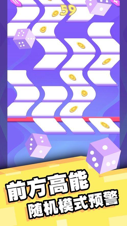 天天玩三消游戏领红包最新版图4: