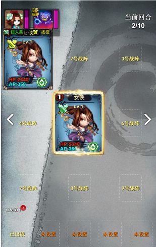 武侠井斗棋游戏安卓最新版图片1