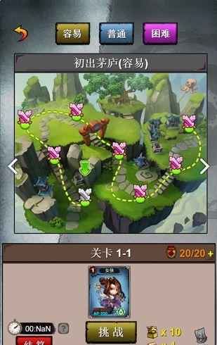 武侠井斗棋游戏安卓最新版图3: