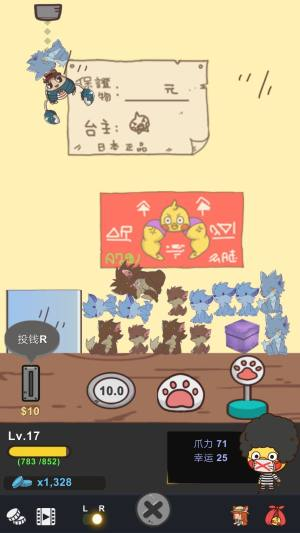 Dungeon Claw游戏图2