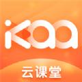 Kaa云课堂APP安卓最新版 V1.0.0