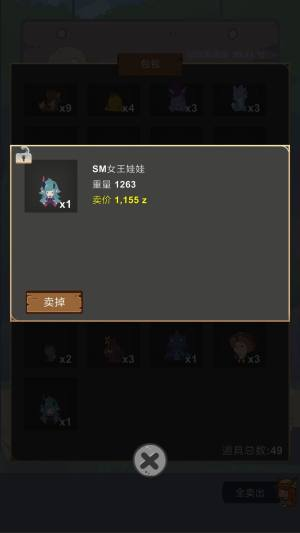 Dungeon Claw游戏图1