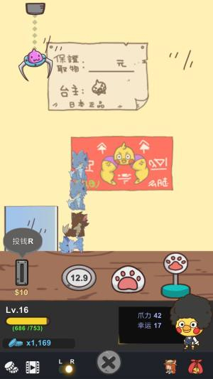 Dungeon Claw游戏图3