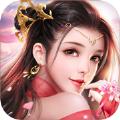 劍夢修仙手游安卓最新版 v1.0